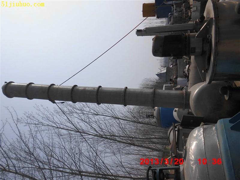 化工不锈钢蒸馏釜,蒸馏塔设备-尽在51旧货网