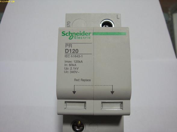 施耐德pr120/1p浪涌保护器