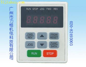 变频器操作面板.变频器控制面板