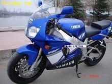 摩托车/雅马哈150摩托车报价比亚乔mp3摩托车1600 元