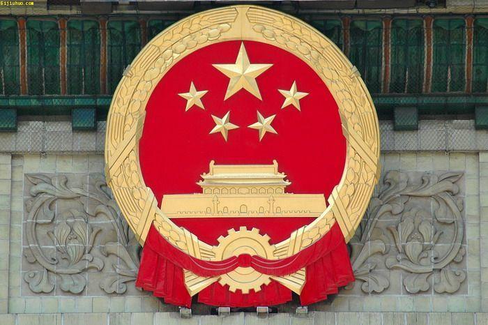 简笔画国徽图标