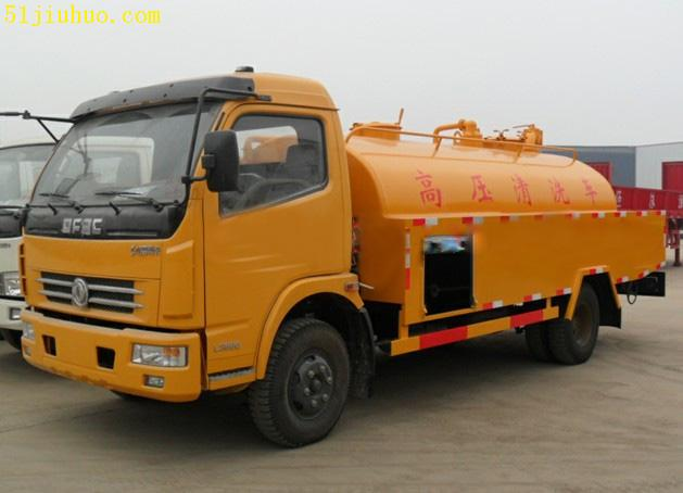 各种环卫车辆出售洒水车吸粪车加油车