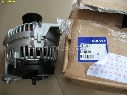 供应沃尔沃3803639发电机