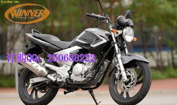 摩托车最新报价雅马哈天剑王250-尽在51旧货网
