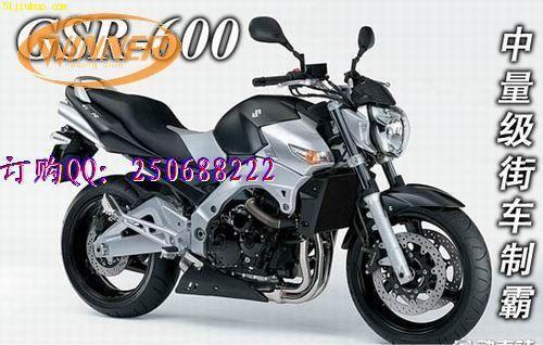 面议 雅马哈mt-03摩托车论坛全新摩托车(图)  面议 宝马k1200r厂价值