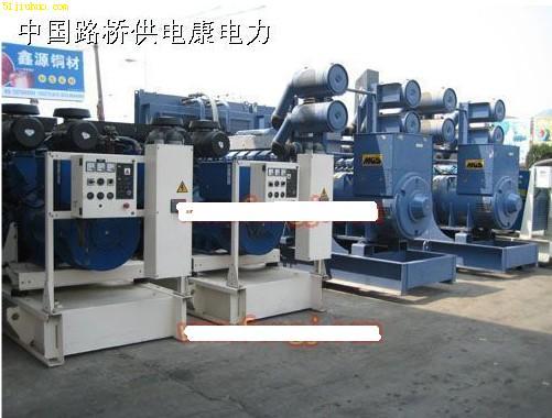 浙江 台州1600KW日本三菱发电机,二手发电机组