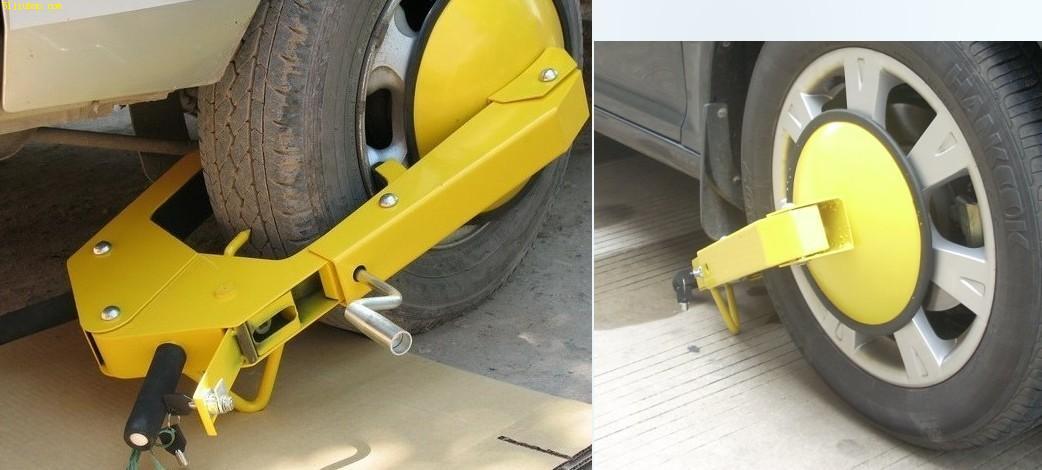 防盗汽车锁小轿车锁锁车器 南宁车轮锁 汽车锁 锁胎器