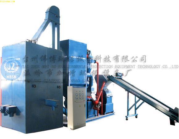 环保设备:jz-gcb300大型干式废旧线路板回收设备-加